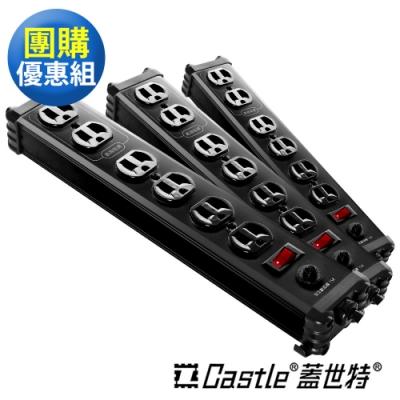 [團購3入組]蓋世特Castle鋁合金電源突波保護插座 IA6(3孔6座)多色任選
