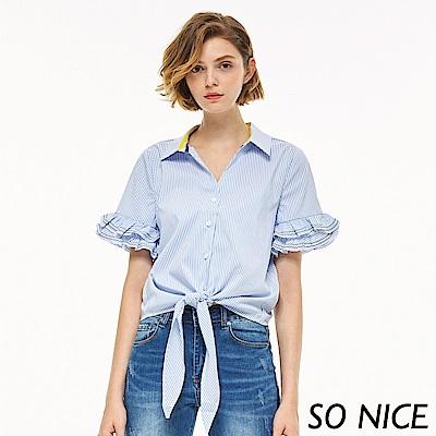 SO NICE都會綁結荷葉袖襯衫