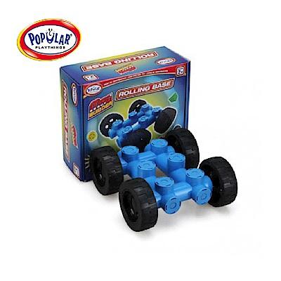 POPULAR 幼兒磁性建構積木-車輪組
