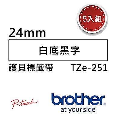 【5入組】Brother TZe-251 護貝標籤帶 ( 24mm 白底黑字 )