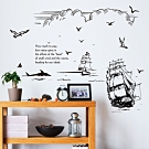 半島良品 DIY北歐風無痕壁貼 SK9234-個性創意船帆剪影 60X90