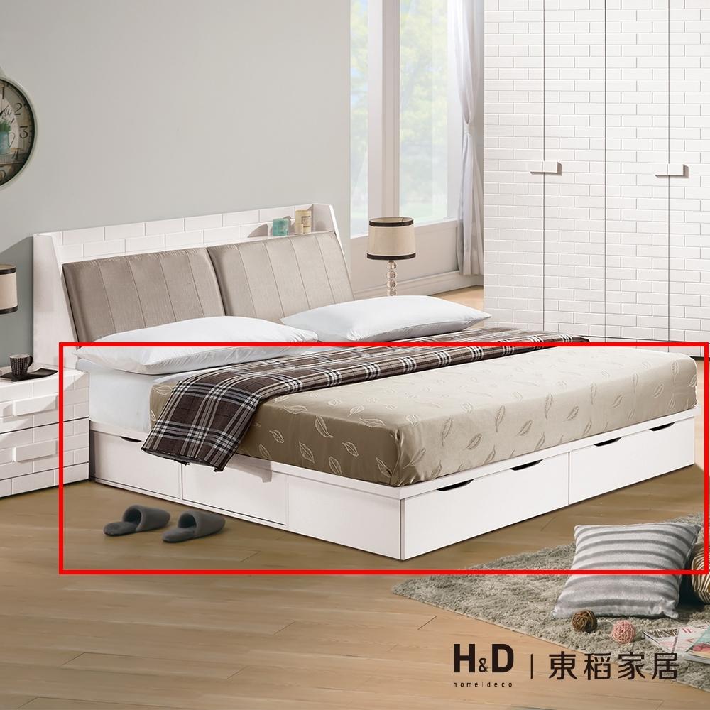 H&D 白色6尺六抽床底