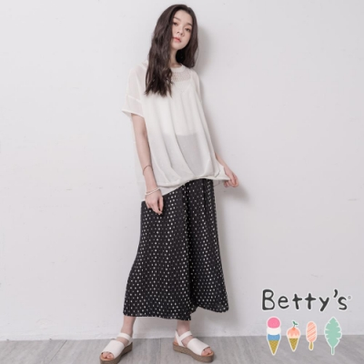 betty's貝蒂思 雪紡圓點百褶寬褲(黑色)