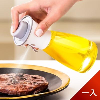 荷生活 韓式按壓噴油瓶 氣炸鍋配件首選 油壺噴瓶玻璃瓶身