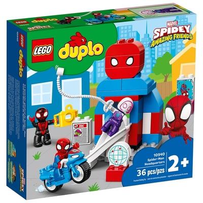 樂高LEGO Duplo幼兒系列 - LT10940 Spider-Man Headquarters