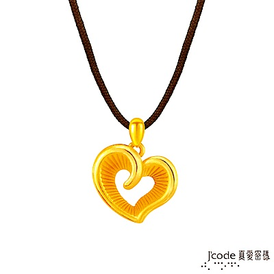J code真愛密碼 心光芒黃金墜子-立體硬金款 送項鍊
