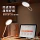 Baseus倍思 輕鬆軟管檯燈 臥室床頭閱讀燈 夜用立燈 觸控開關 可充電 product thumbnail 1