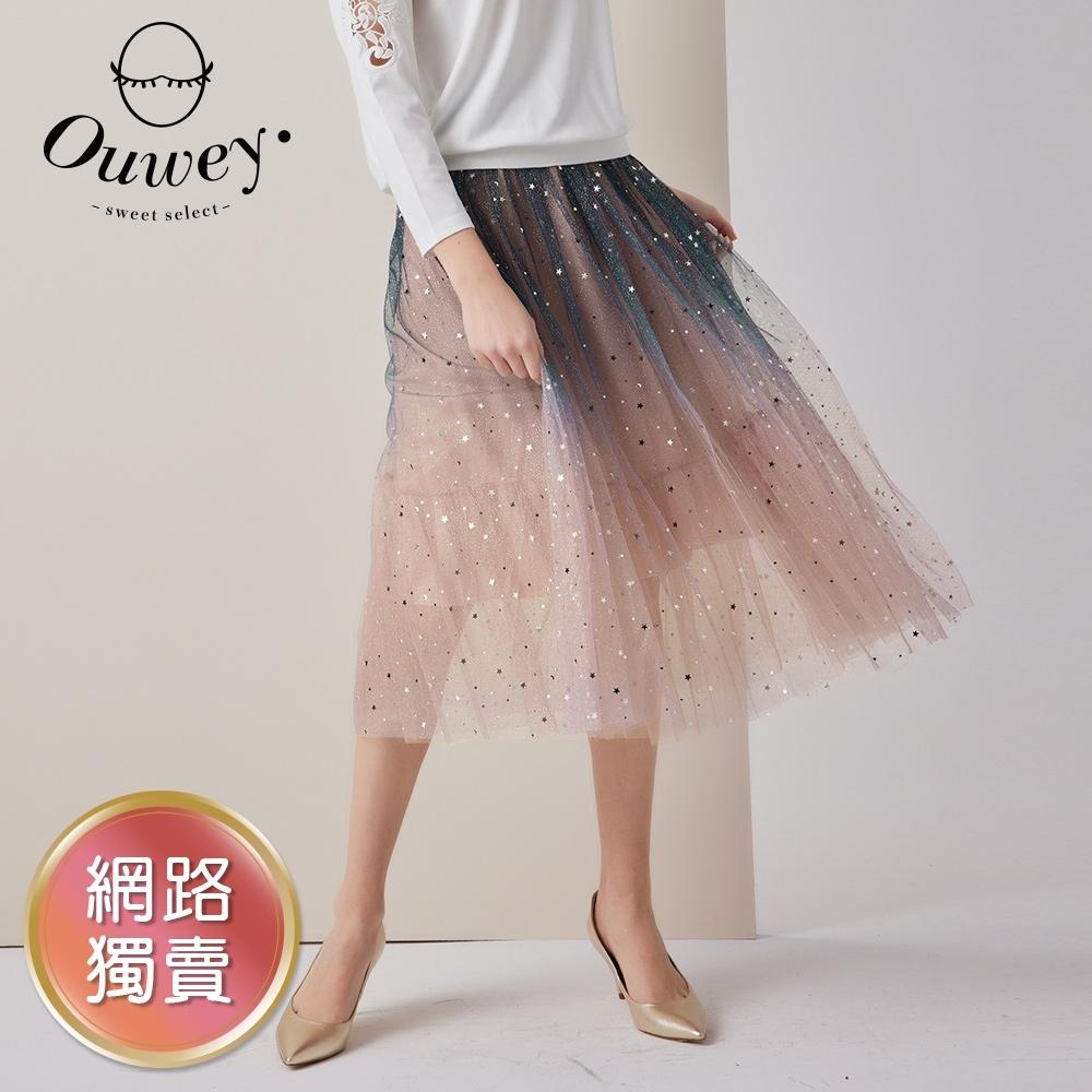 OUWEY歐薇 夢幻星空亮片漸層網紗裙(粉/杏)3212462203