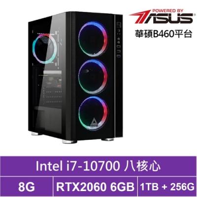 華碩B460平台[天璣夜神]i7八核RTX2060獨顯電玩機