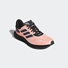 adidas 4D RUN 1.0 跑鞋 男 FW6839
