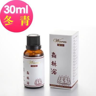 Warm 森林浴單方純精油30ml-冬青