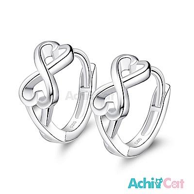 AchiCat 925純銀耳環 戀愛大無限 純銀易扣耳環