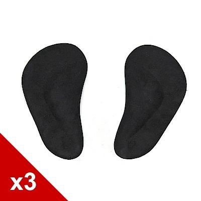 糊塗鞋匠 優質鞋材 H09 兒童足弓墊 3雙