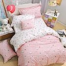 IN HOUSE-Garden of Ede-200織精梳棉-兩用被床包組(粉-加大)