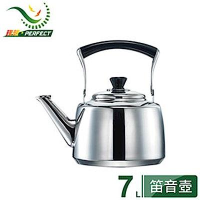 理想牌304不袗茶壺7L(KH-60370)