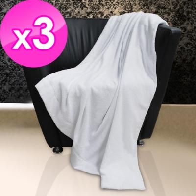 花季 純品良織-頂級五星SPA御用舒柔VIP款厚織大浴巾(1385g) 3件組