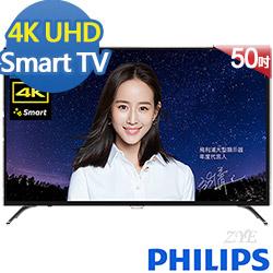 PHILIPS飛利浦 50吋4K UHD聯網液晶顯示器+