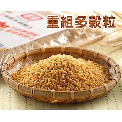 源順 重組多穀粒(1kg/包)