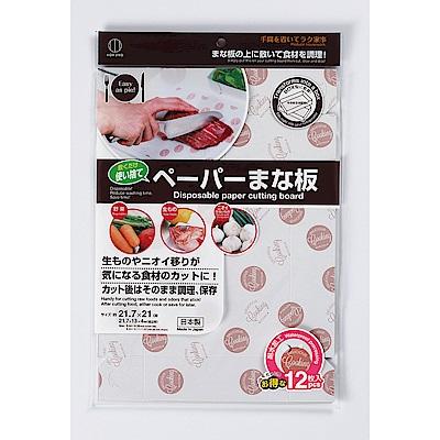 日本小久保 一次性紙質切菜板 12入