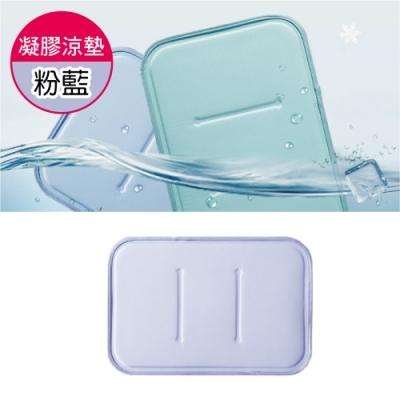 【生活良品】日本凝膠涼感冰涼墊/坐墊/寵物墊/枕墊-粉藍色
