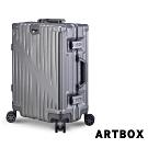 【ARTBOX】時空魅影 20吋獨家飾紋海關鎖鋁框行李箱(時尚灰)