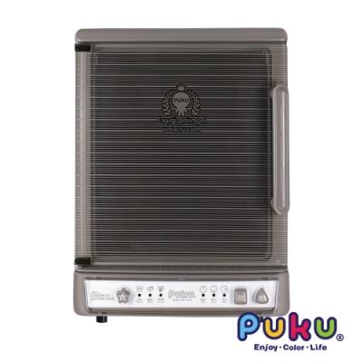 【PUKU】 負離子紫外線烘乾消毒鍋