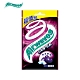 Airwaves 紫冰野莓超涼無糖口香糖(44粒超值包) product thumbnail 1