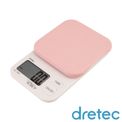 日本dretec「Kouign酷巴」微量廚房料理電子秤-粉色-0.1g/3kg