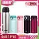 [買大送小,平均一支800]THERMOS 膳魔師超輕量不鏽鋼真空保溫瓶0.5L(JNL-500-SBK) product thumbnail 1