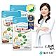 船井 兒童益生菌口嚼錠60顆x3盒-初乳免疫球蛋白+乳鐵蛋白配方 product thumbnail 1