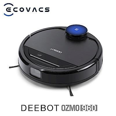 ECOVACS DEEBOT OZMO 960 AI視覺辨識掃地機器人