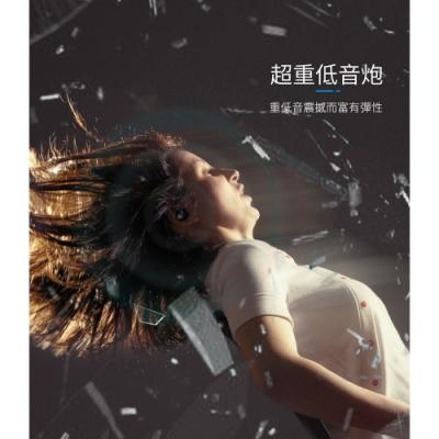 TOSHIBA 超震撼真無線藍牙耳機(黑) RZE-BT950E-K