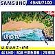SAMSUNG三星 49吋 4K UHD液晶電視 UA49NU7100WXZW product thumbnail 1