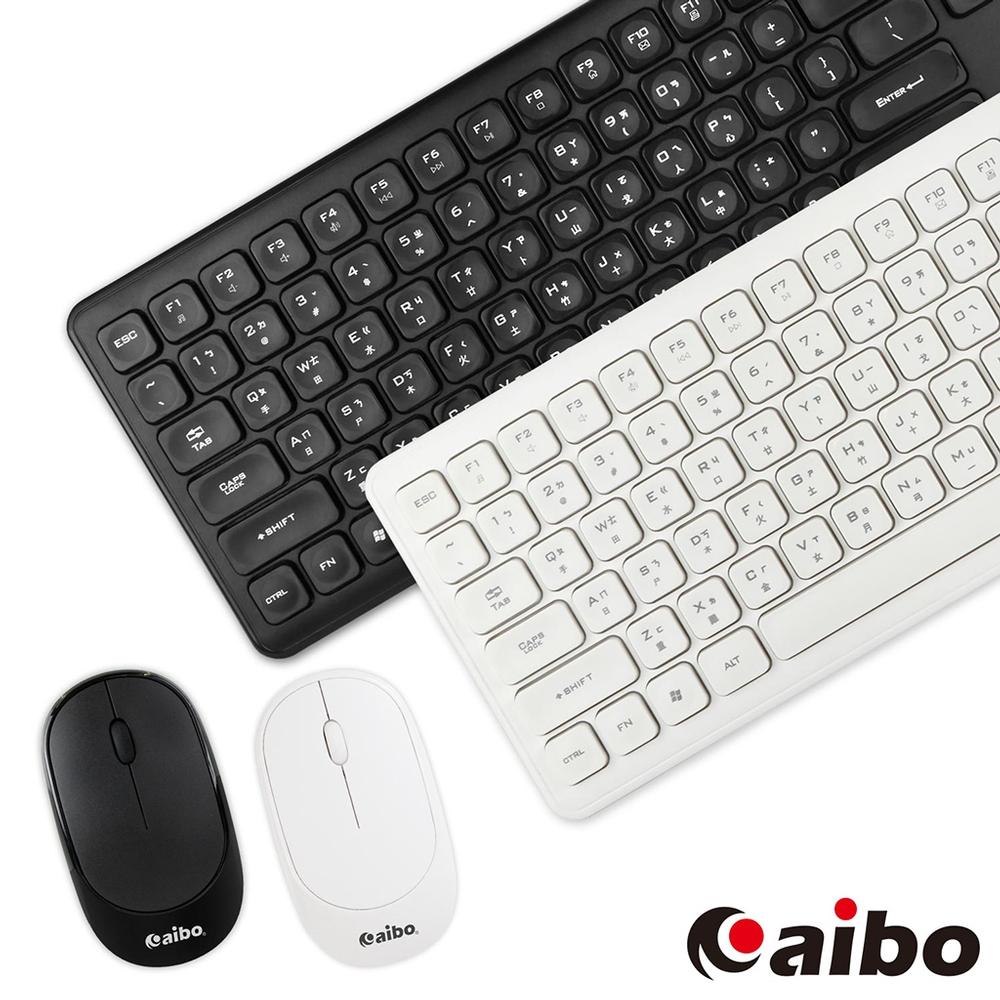 aibo KM10 超薄型文青風 2.4G無線鍵盤滑鼠組 product image 1