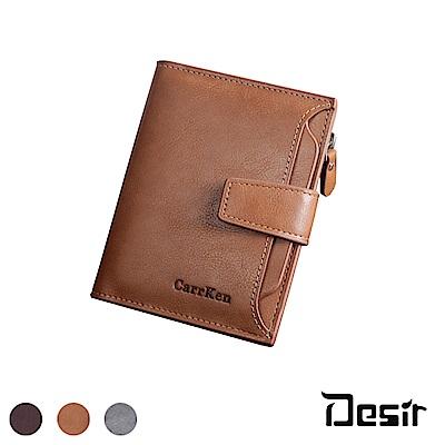 Desir-優質油蠟軟皮男士插卡零錢包短夾(顏色任選)