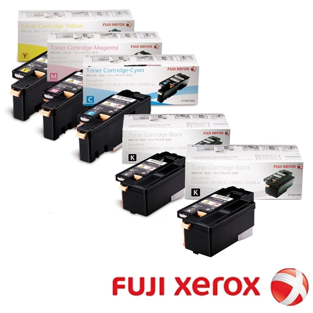 FujiXerox 彩色105/215系列原廠高容量2黑3彩組合(CT201591~94)