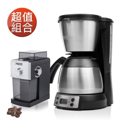 PRINCESS荷蘭公主1.2L不鏽鋼美式咖啡機+電動咖啡磨豆機246009+242197