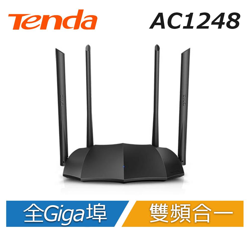 Tenda AC1248 AC雙頻 Gigabit 網路分享器路由器 蝙蝠機