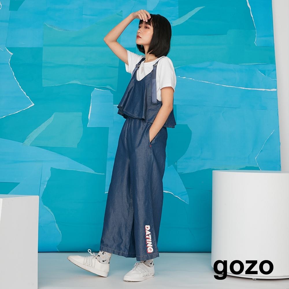 gozo-DATING吊帶牛仔寬褲-中藍