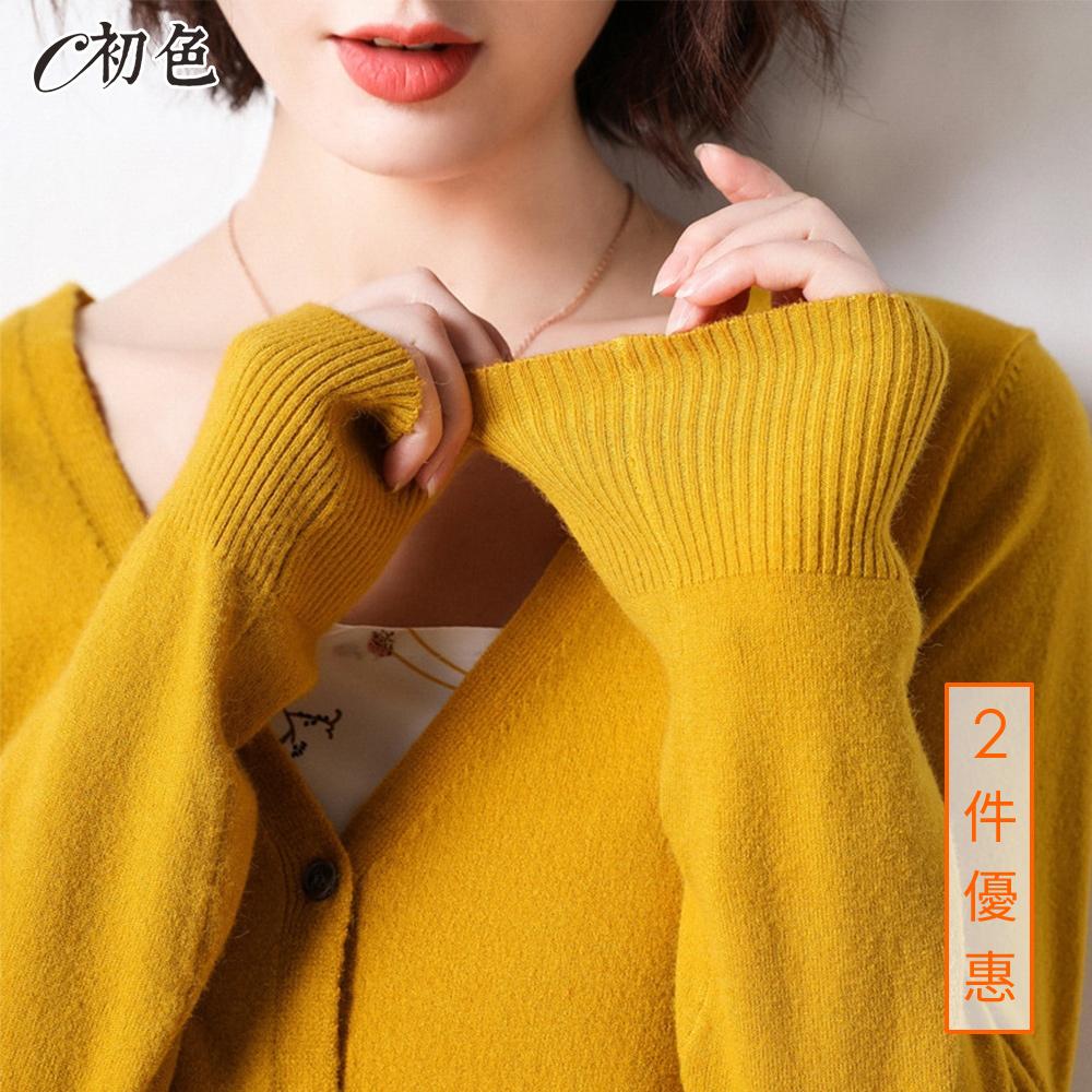 初色  V領長袖薄款針織開衫外套-薑黃-(M-2XL可選)
