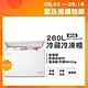 【少量現貨】美國富及第Frigidaire 280L 商用等級冷藏冷凍櫃 FRT-2801KZR(福利品) product thumbnail 1