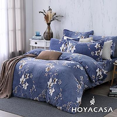 HOYACASA時光藍語 單人三件式抗靜電法蘭絨被套床包組