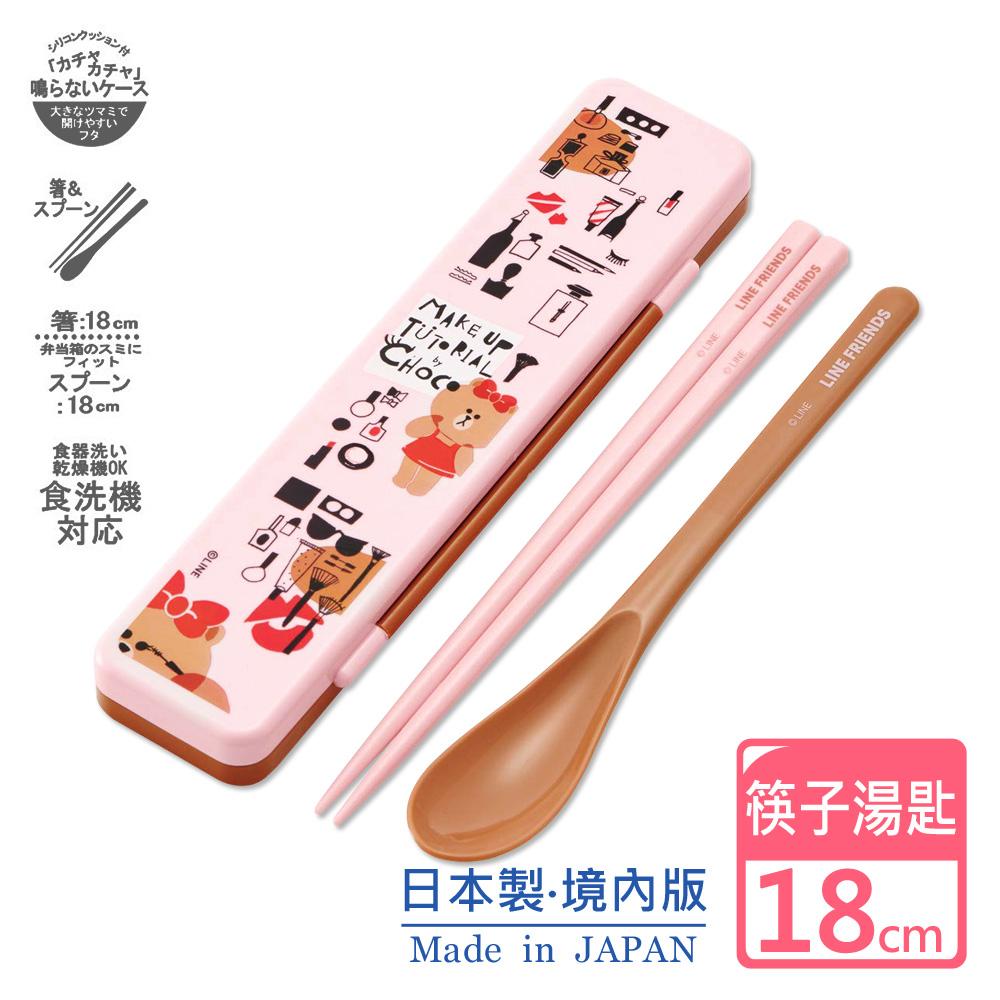 LINE FRIENDS 日本製 熊美愛漂亮 環保筷子+湯匙組 18CM