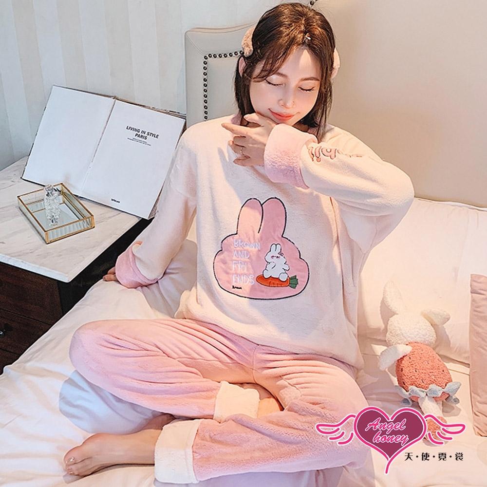 保暖睡衣 美好的一天 法蘭絨睡衣 縮口設計 居家保暖兩件式成套睡衣 (粉紅F)  AngelHoney天使霓裳