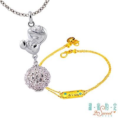 甜蜜約定 Doraemon 幸運哆啦A夢純銀墜子+宇宙樂園黃金手鍊