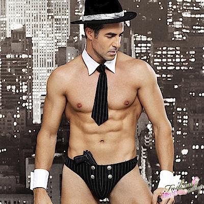 男士情趣內衣褲 夜店猛男角色扮演制服5件式 男生情趣睡衣禮物 流行E線