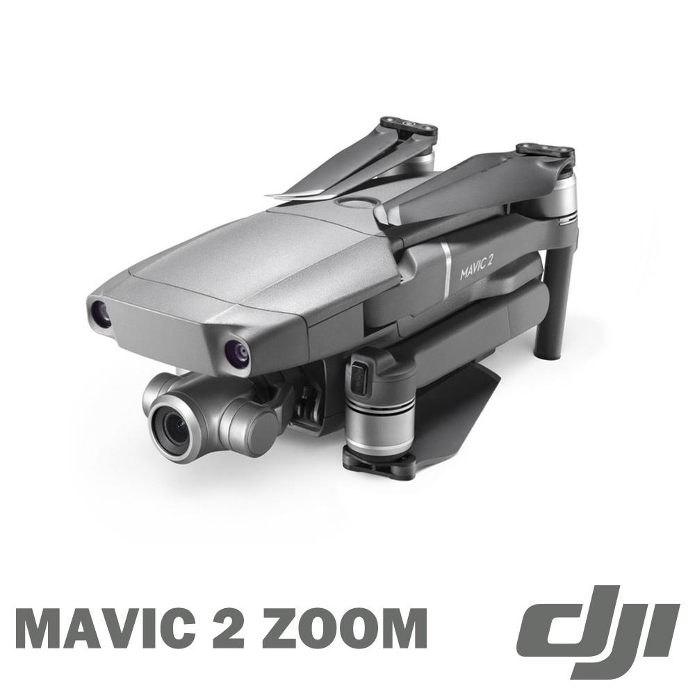 DJI Mavic 2 Zoom 變焦版空拍機│2倍光學變焦