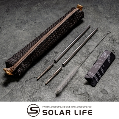 [QC館]SUS304不鏽鋼環保吸管+鈦合金筷頭全套組附紙布收納袋.鈦筷,304不鏽鋼吸管
