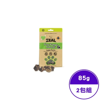 ZEAL真致天然風乾零食-羊肺85g (ZE-AD-0288)(2包入)