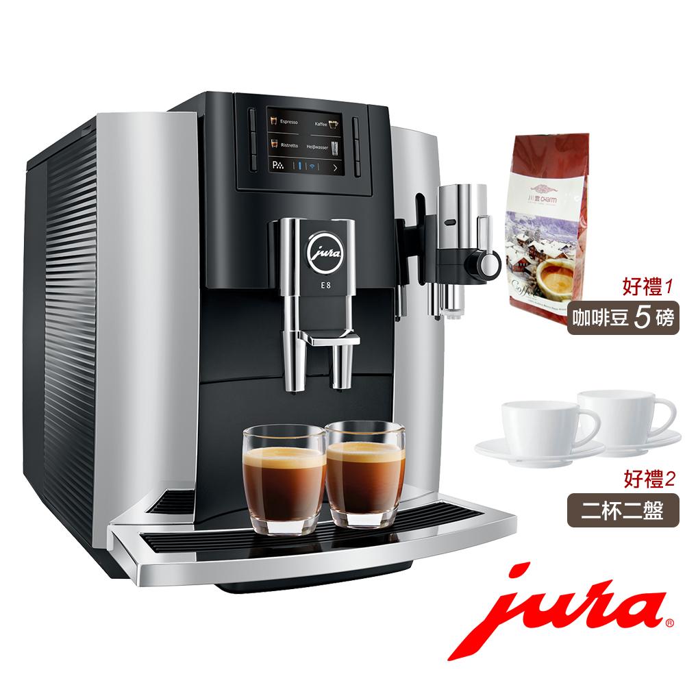 Jura 家用系列 NEW E8全自動咖啡機